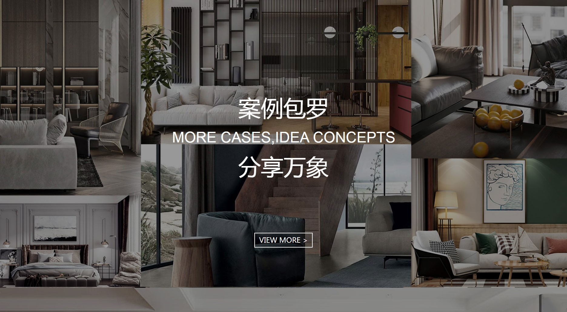 WE•GO设计共享平台 (4).jpg