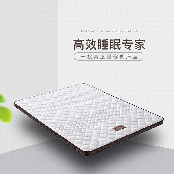 【喜临门·酷睡】酷睡宝6cm 1.8*2.0米3D天然椰棕透气双面床垫 针织面料柔软亲肤床垫 XLM-KSB-6-CD
