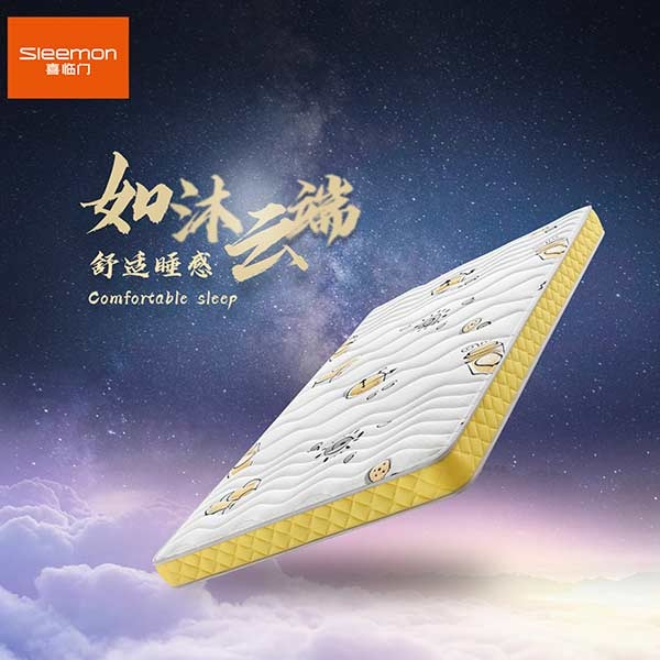 【喜临门·酷睡】香橙 15cm邦尼尔弹簧护脊3D椰棕专业儿童床垫 包邮到家