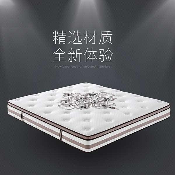 【喜临门·酷睡】契约 1.5*2.0米七区独立袋装弹簧床垫 5cm天然乳胶奢华睡感床垫 XLM-KS-QY-CD