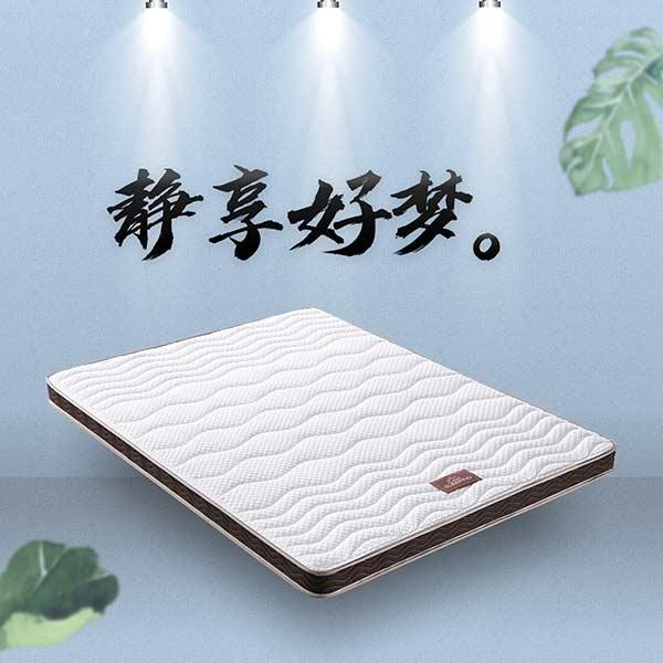 【喜临门·酷睡】酷睡宝10cm3D天然椰棕透气双面床垫 针织面料柔软亲肤床垫 包邮到家