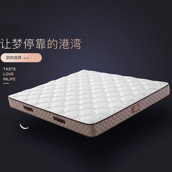 【喜临门·酷睡】酷睡5号垫 耐用邦尼尔弹簧 3cm蛋型海绵填充床垫 包邮到家