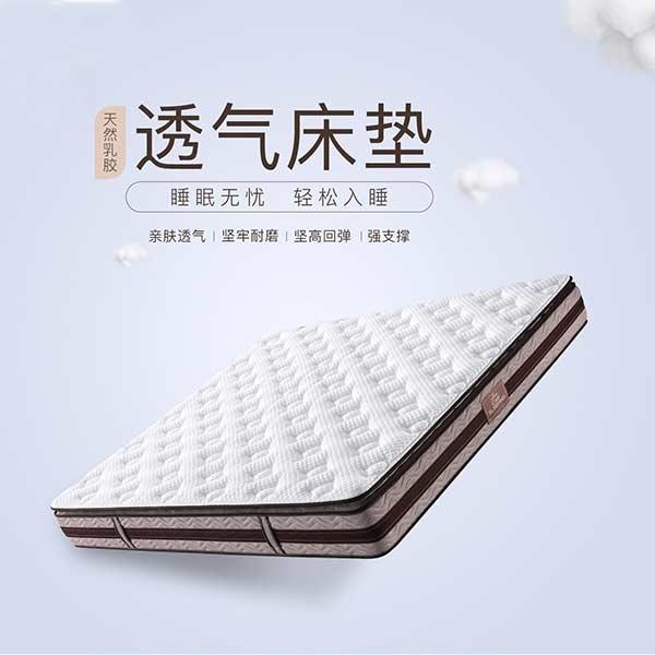 【喜临门·酷睡】酷睡3号垫 双面两用七区独立袋装弹簧床垫 360度防螨 包邮到家