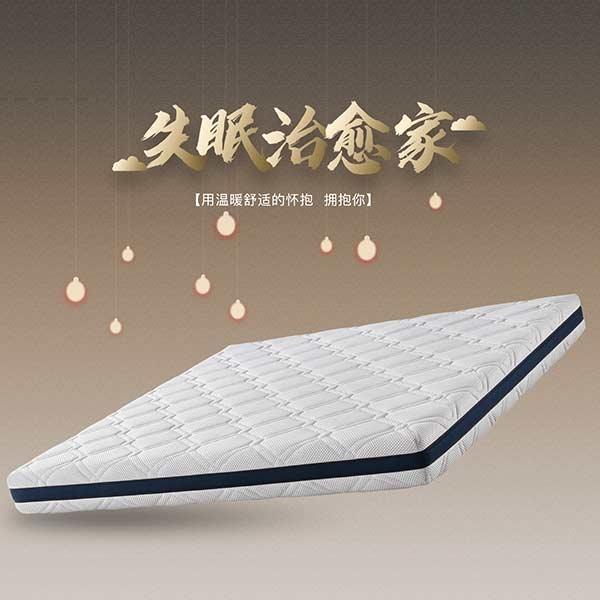 【喜临门·酷睡】3D床垫 1.8*2.0米双面两用全3D内胆高弹透气床垫 3DXLM-KS-3D-CD