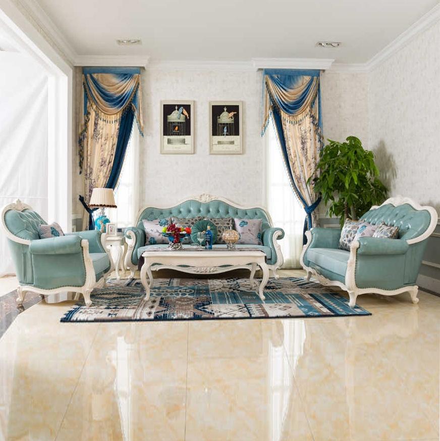 【博洛妮亚】进口桃花芯木 法式客厅牛皮沙发组合