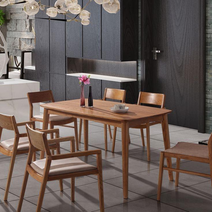 【磐匠】北欧简约现代餐桌 小户型长方形餐台 全实木白蜡桌子家用