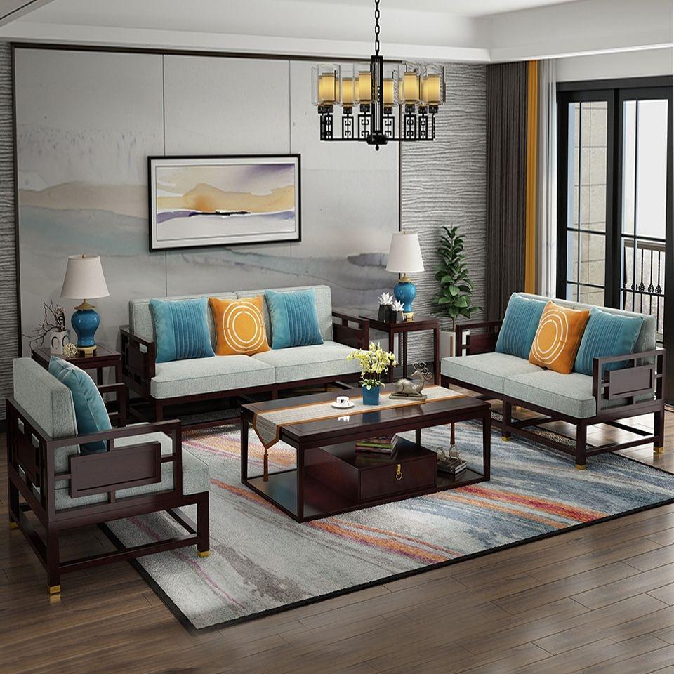 【邦美森】新中式古典轻奢全实木布艺组合沙发NS4003