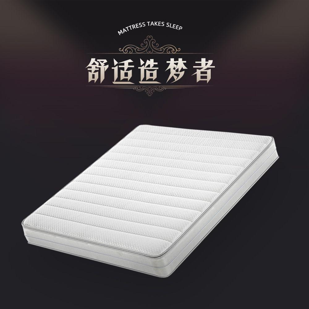 【喜临门·品格】安睡2号垫 3D黄麻 纯净海绵 抗菌防螨 针织面料邦尼尔弹簧床垫 酷睡1号垫升级款