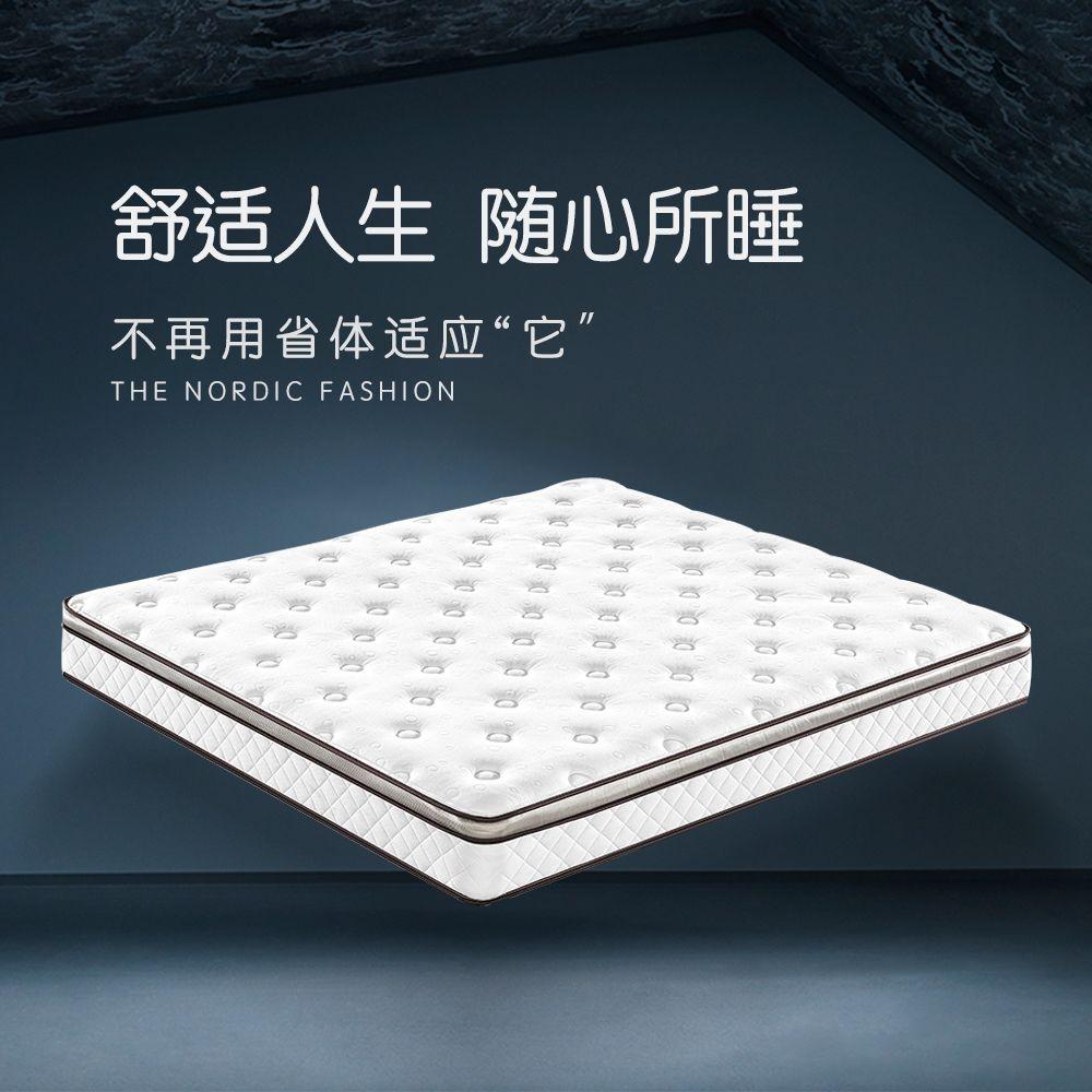 【喜临门·品格】享睡1号 正面乳胶反面3D黄麻阻燃防螨针织面料独立袋装弹簧双面使用床垫   酷睡2号垫升级款