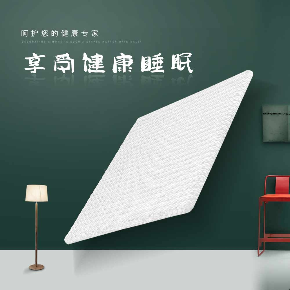 【喜临门·品格】云舒 高档针织面料 七区乳胶床垫 纯乳胶垫