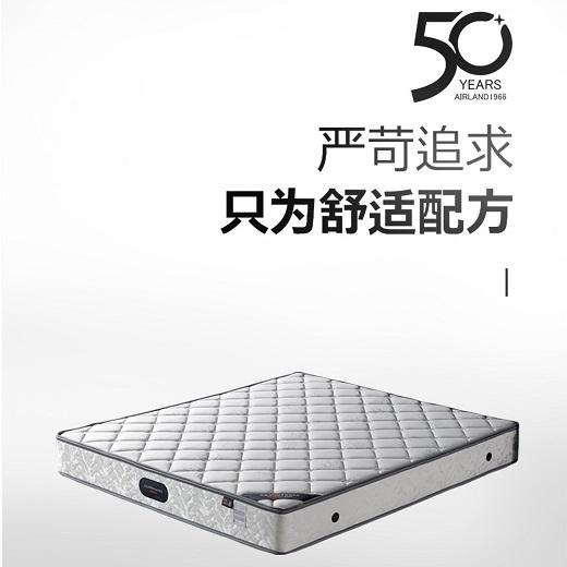 【休梵家居】3D椰棕/乳胶家用成人儿童环保棕硬床垫   1.5m1.8m护脊弹簧床垫
