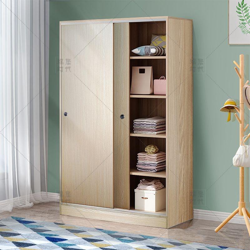【蜗居时代】衣柜推拉门简约现代经济型组装板式2门大衣柜木质卧室儿童衣橱