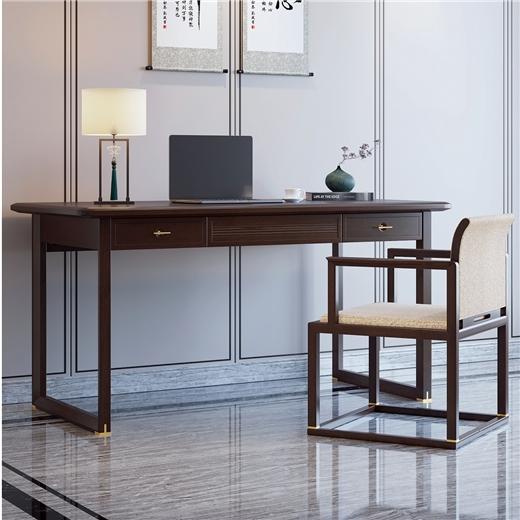 【虔信家居】新中式轻奢实木书桌电脑桌学习写字台家用现代桌子台式书房书桌